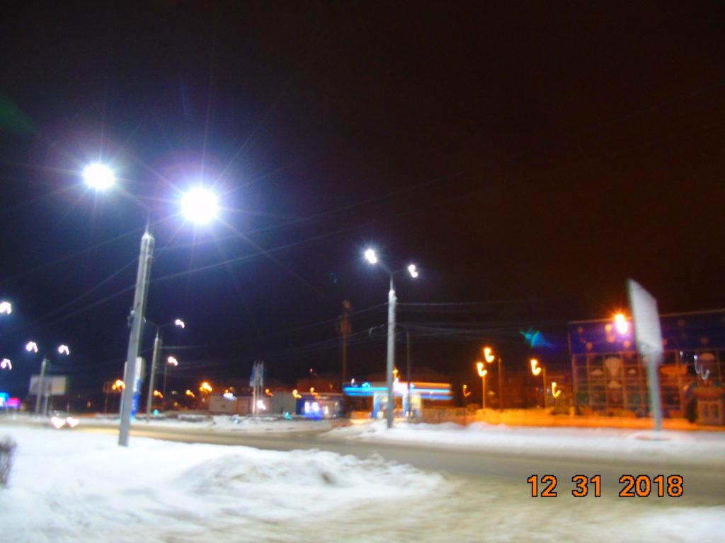 Пригородный поезд расписание электричек по вокзалу Урванка Новомосковск